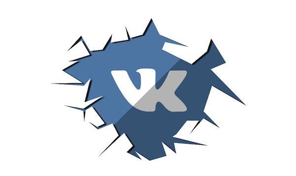 Почему бесконечно глупо винить «ВКонтакте» в судах из-за мемов и репостов