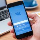 Что знает «ВКонтакте» о пользователях? Спойлер: всё
