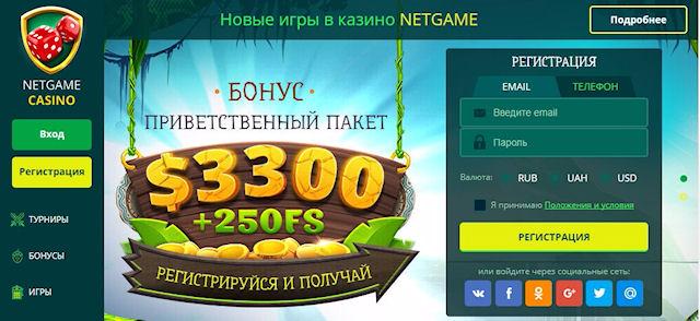 Демонстрация игрового контента в Бухаресте
