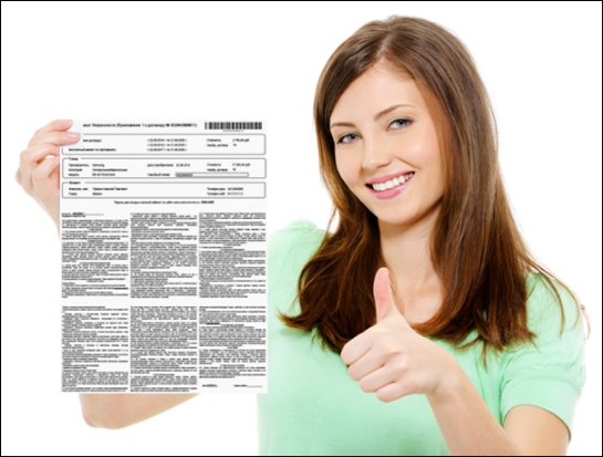«Сертификат Уверенности» – защита техники от компании «Экстра-Сервис»