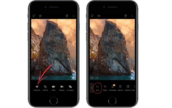 Как создать анимированное фото на iPhone