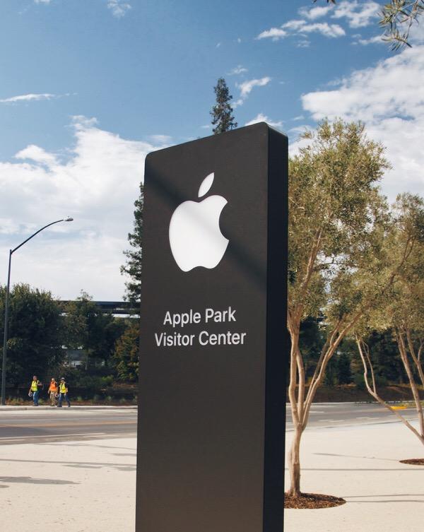 Apple регистрирует новые товарные знаки для Apple Park