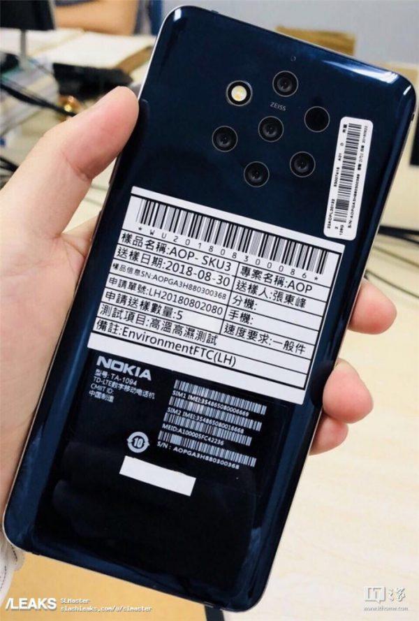 Nokia выпустит смартфон с пятью камерами