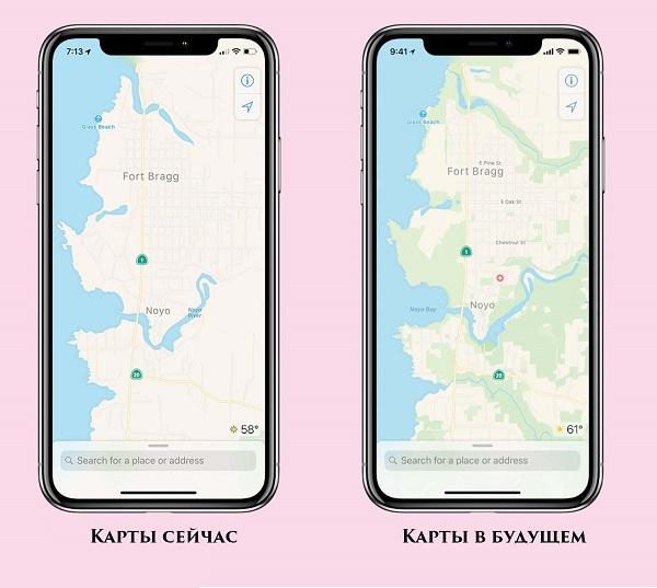 Apple Maps будут поддерживать AR