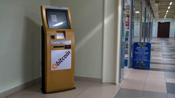 Полиция России изъяла 22 криптомата BBFpro