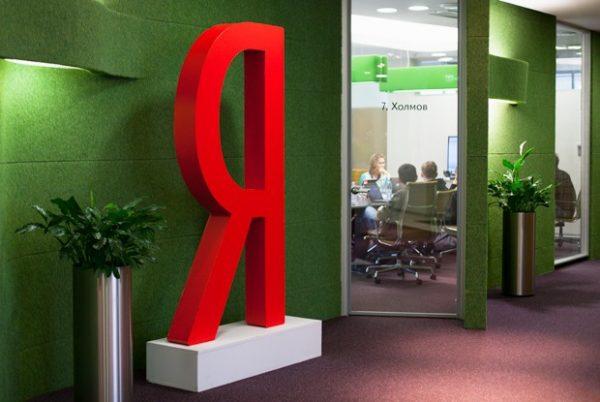 «Яндекс» обжаловал решение об удалении видео «Газпром-Медиа»