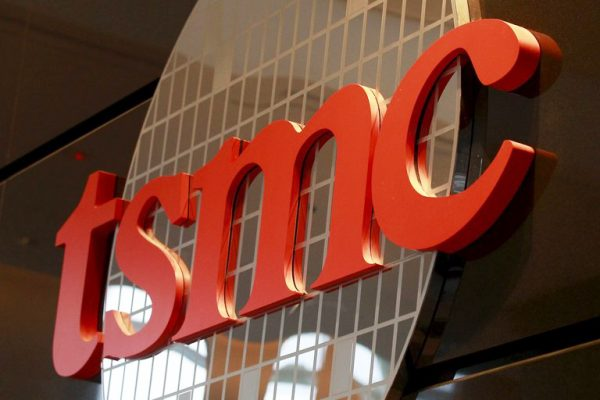 Бывший сотрудник TSMC обвиняется в краже секретных данных