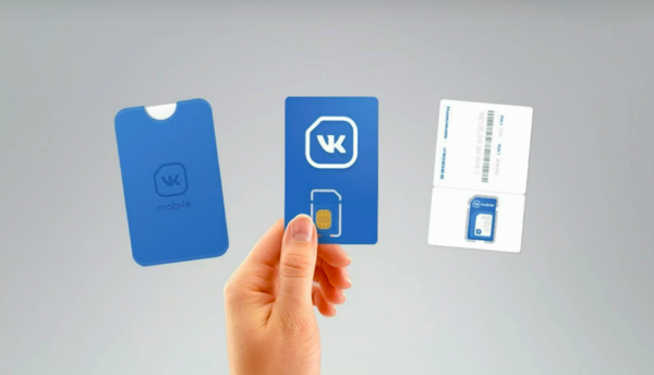 «ВКонтакте» объявила о закрытии оператора VK Mobile