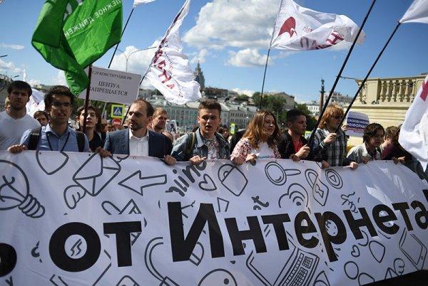 «Все давно используют прокси»: Бесполезный митинг за свободный интернет показал рекордно плохой результат