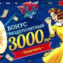 Игровой клуб 777 Ориджинал в онлайн формате дарит все шансы на крупные выигрыши