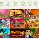 Онлайн казино НетГейм подарит часы удовольствия и море призов